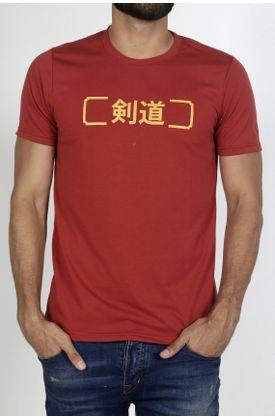 Tshirt-para-hombre-Tennis-con-estampado-letras-chinas